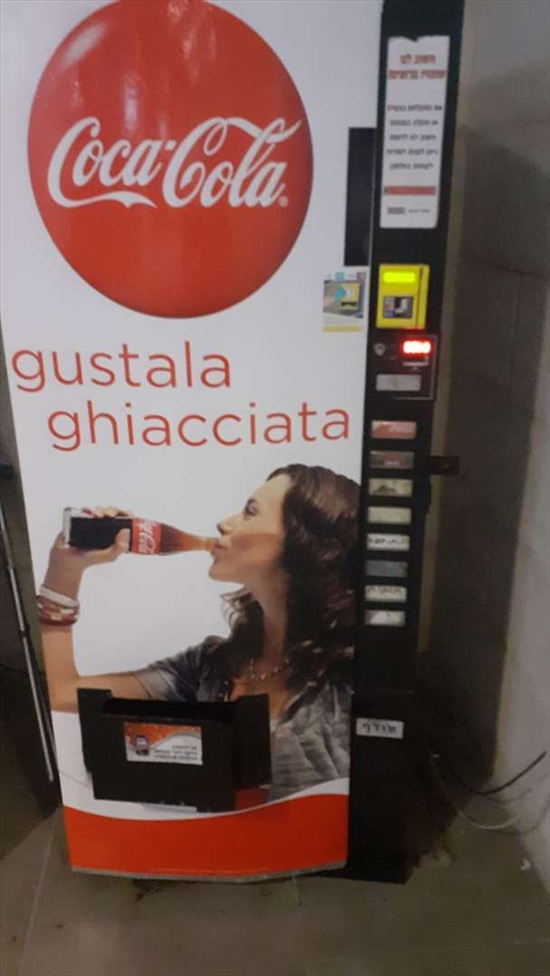 מכונת שתייה+חטיפים