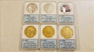 אספנות מטבעות ושטרות 3