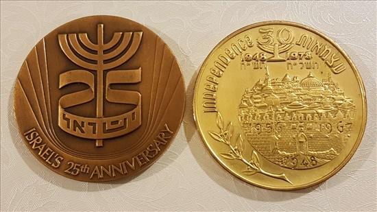 מדליות 60 מ