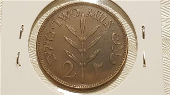מטבעות פלשתינה 1927 - 1+2 מיל