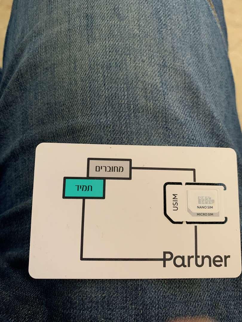 סלולרי כרטיסי סים 9