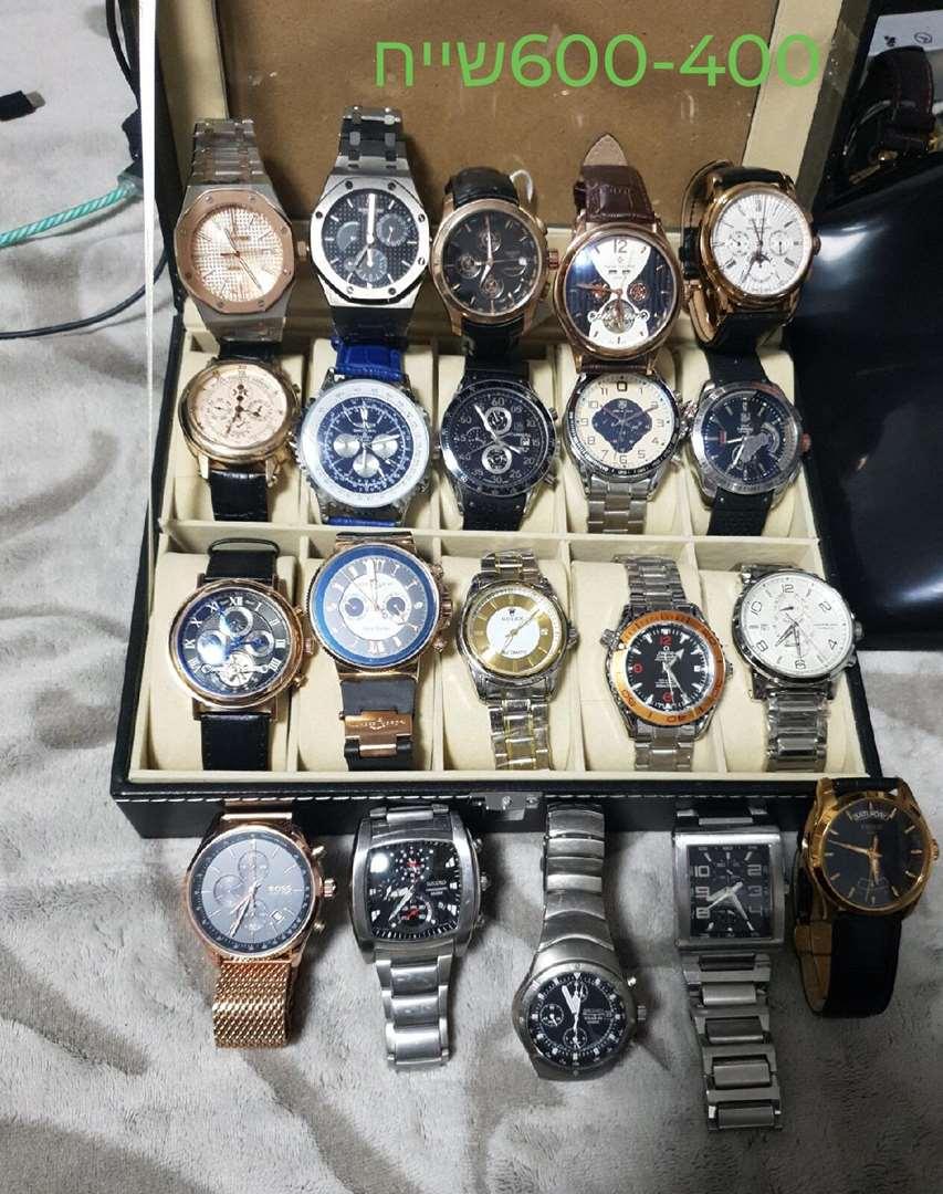 אוסף שעונים אוטומטים