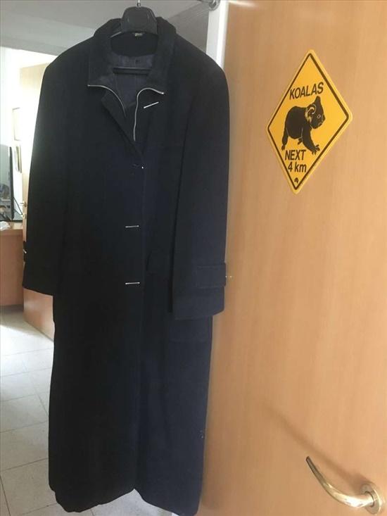 מעיל צמר מקסי