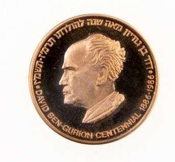 מדליית זהב