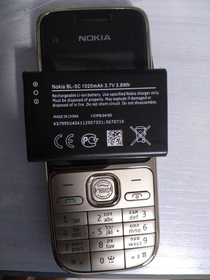סלולרי - שונות