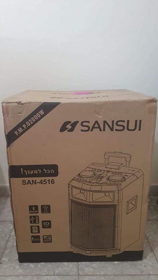 בידורית קריוקי Sansui 4516SAN
