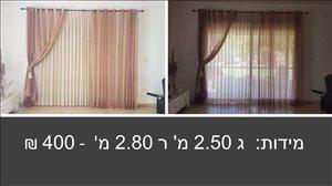 תכולת דירה שונות 15
