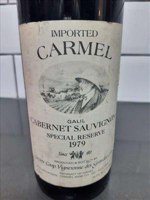 אספנות יינות 5