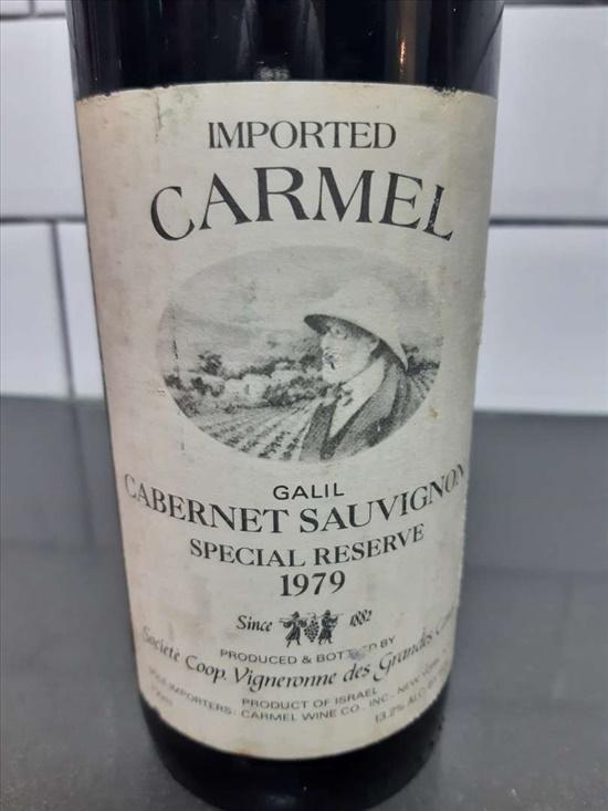 יין יבש כרמל מזרחי 1979