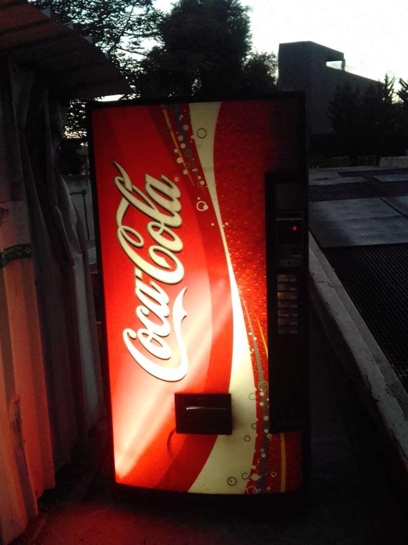 ציוד לעסקים - מכונת שתייה