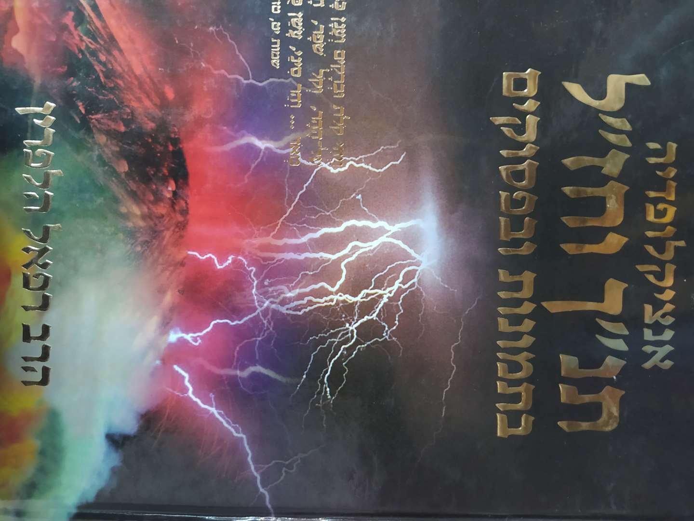 ספרות ומאמרים - אינצקלופדיה