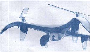 ציוד ספורט טיסנים ומסוקים 2
