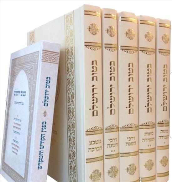 ספרי בטוב ירושלים