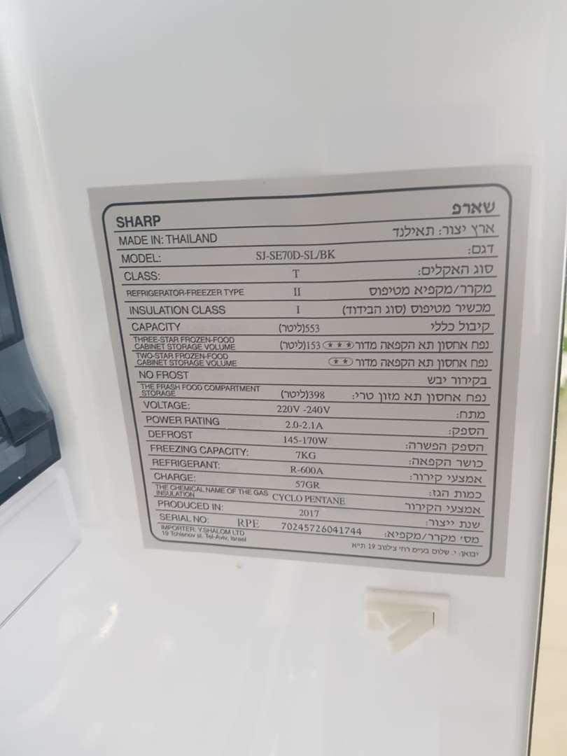 מוצרי חשמל - מקרר