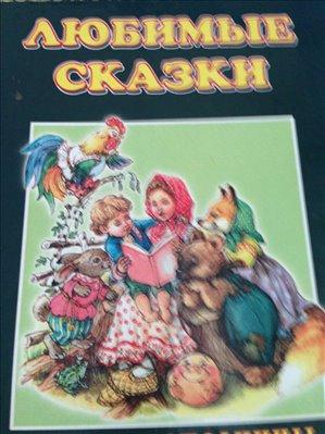 ספרות ומאמרים ספרי ילדים 19