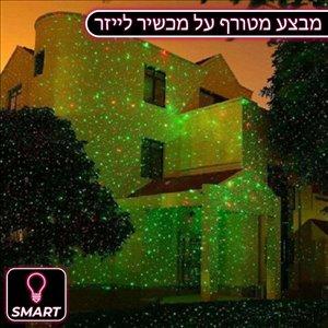 מוצרי חשמל תאורה ונברשות 31
