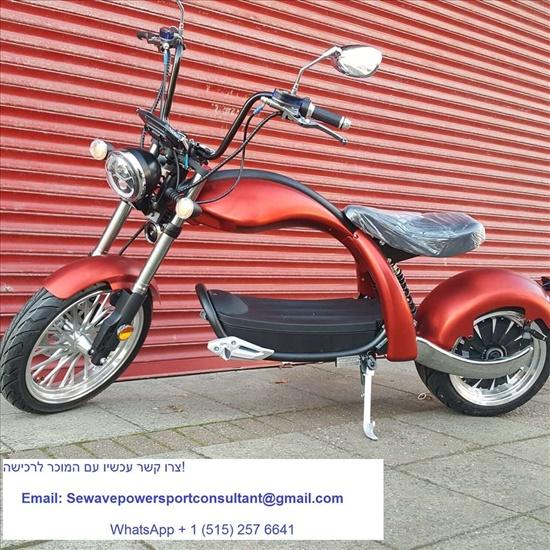 Powerful E-Scooter ELV FONZ