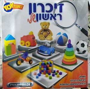 לתינוק ולילד משחקים וצעצועים 1