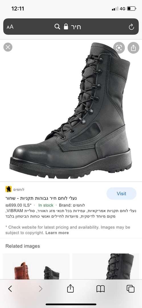 נעלי חיד מדיה 37 38