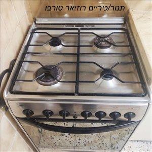 מוצרי חשמל תנור אפייה 1