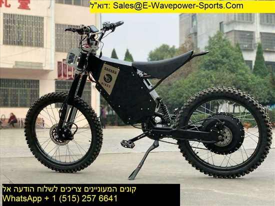 אופני עפר חשמליים למבוגרים של