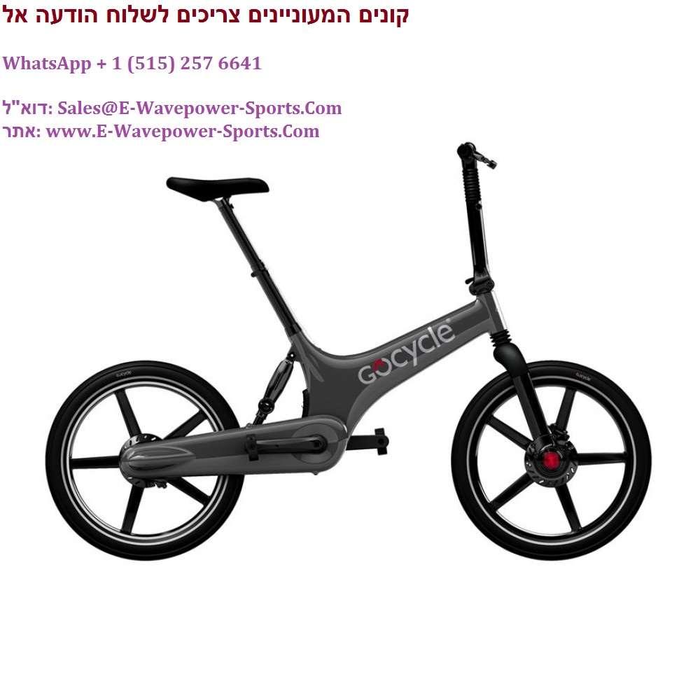 אופניים אופניים חשמליים 28