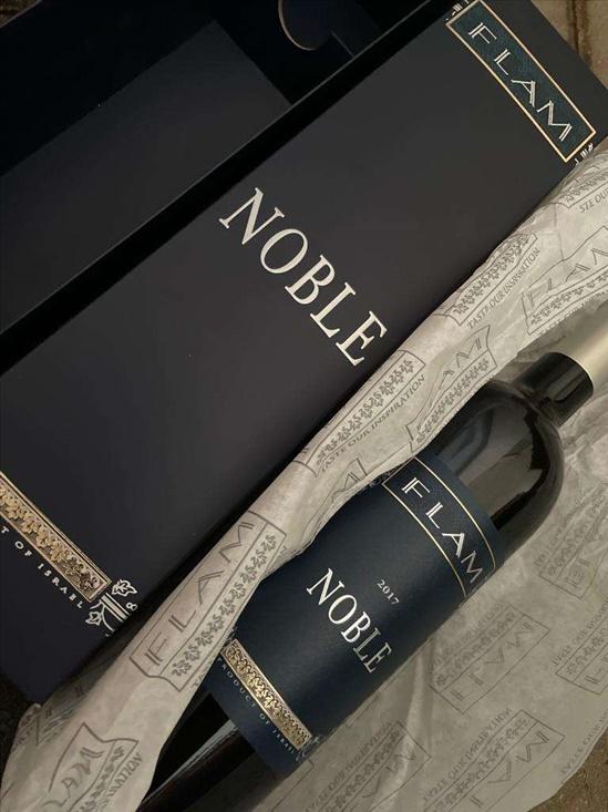 2 יינות נדירים מאוסף יקב פלאם