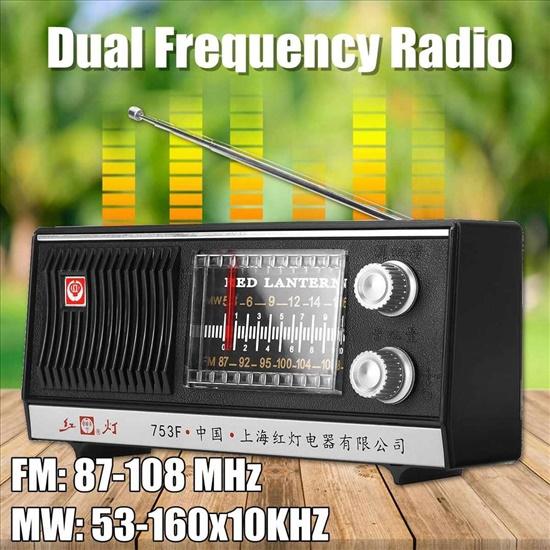 מקלט רדיו FM/MW נטען חדש