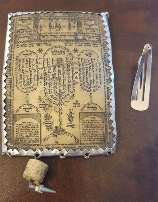 שיוותי עתיק פרסי עבודת יד שבור