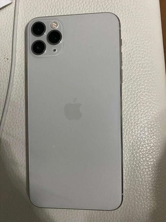 אייפון 11 פרו מקס