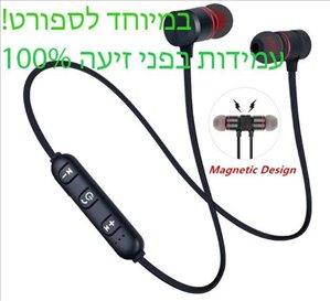 סלולרי אוזניות 1