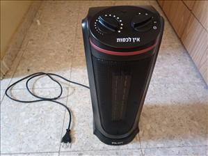 מוצרי חשמל מפזר חום 40