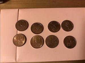 אספנות מטבעות ושטרות 1