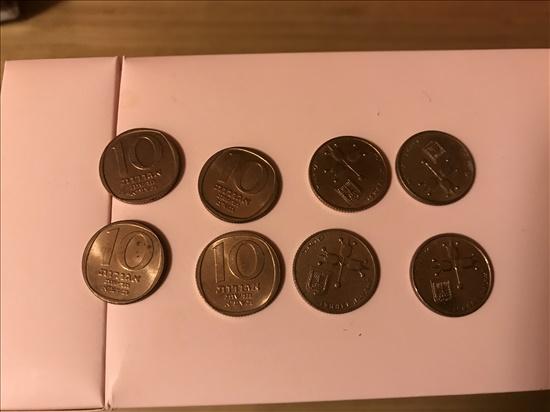 מטבעות של 10 אגורות