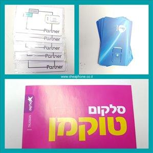 סלולרי כרטיסי סים 37