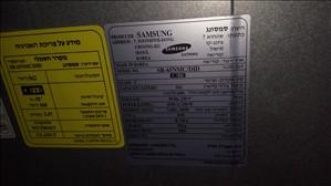 מוצרי חשמל מקרר 31