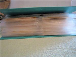 אספנות בולים, מעטפות וגלויות 31