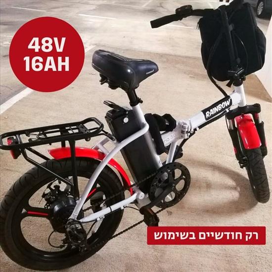 אופניים חשמייל 48וולט 16אמפר