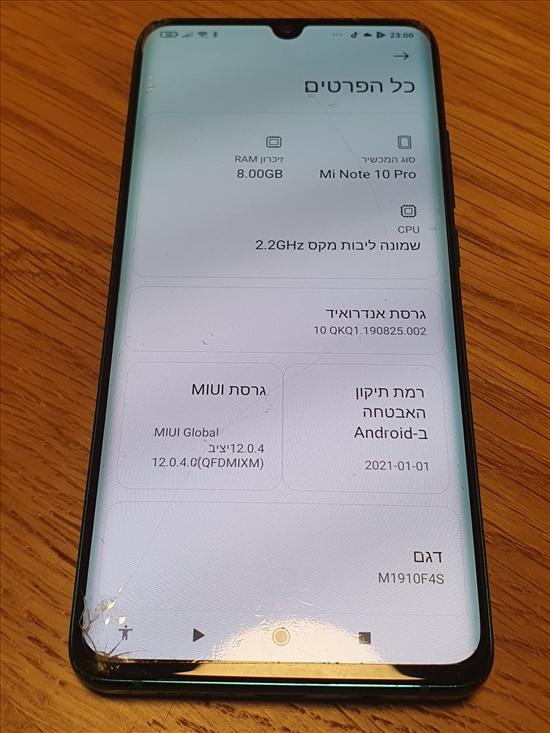 Xiaomi Mi Note 10 Pro 256GB 8G