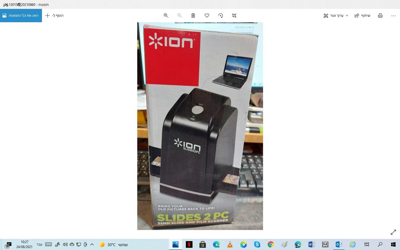 תמונה 2 ,ממיר מדיה ישנה לדיגיטלית למכירה ברחובות צילום  ציוד מקצועי