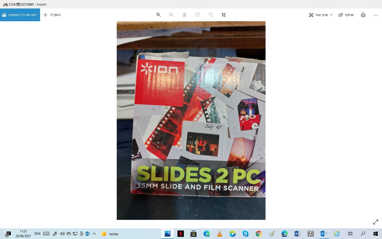 תמונה 3 ,ממיר מדיה ישנה לדיגיטלית למכירה ברחובות צילום  ציוד מקצועי