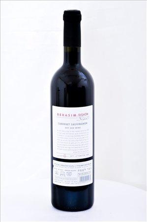 אספנות יינות 40