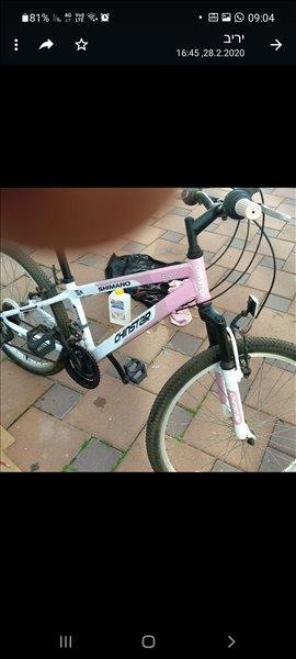 אופניים אופני נשים 32
