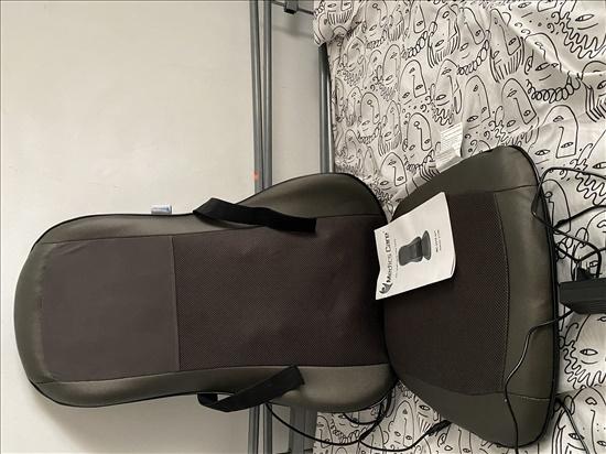 מושב עיסוי לבית ולרכב MEDICS C