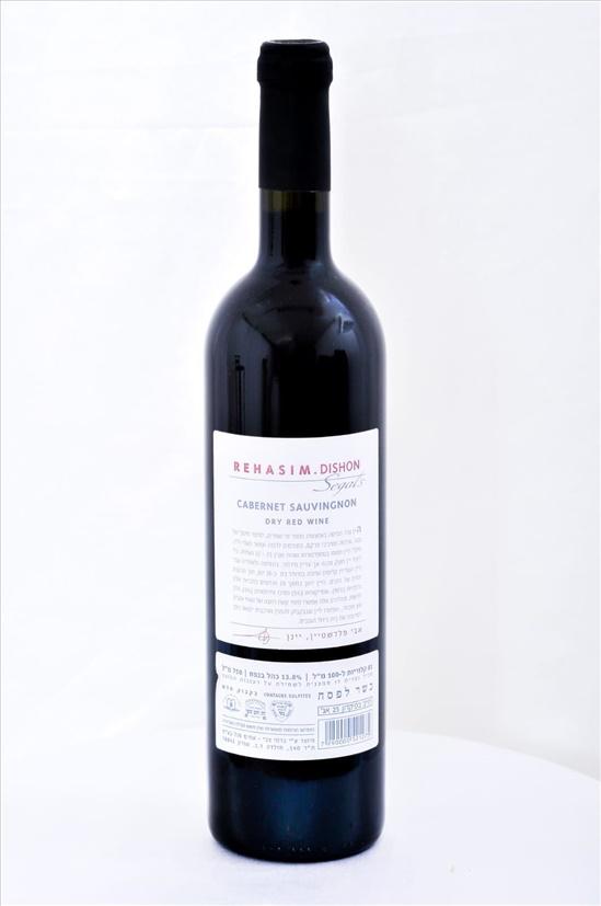 אוסף יינות מתיישנים